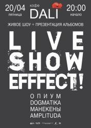 Орёл | LIVE SHOW EFFFECT! 20 апреля DALI cafe