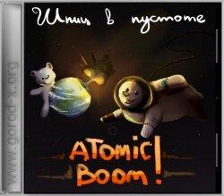 Шпиц в пустоте – Atomic Boom!