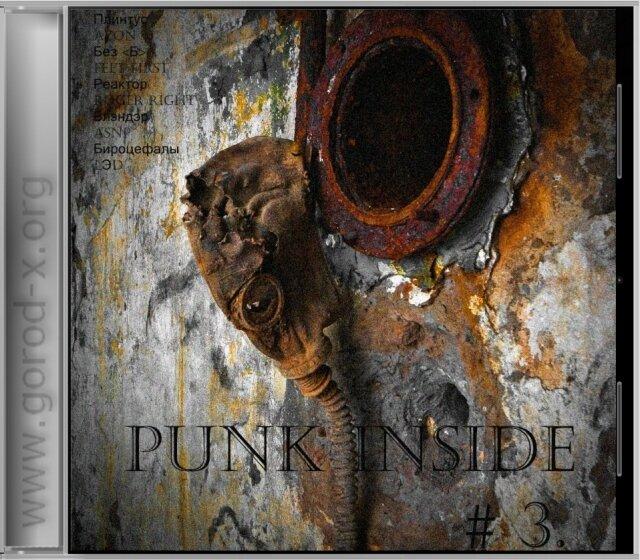 Punk Inside #3.