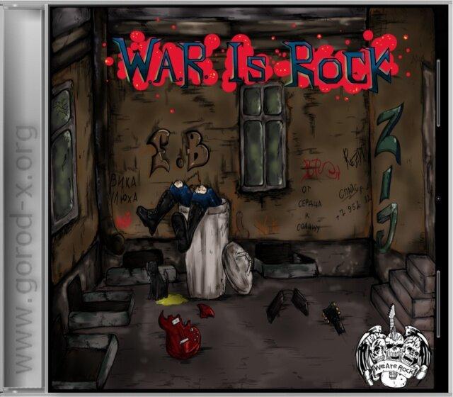 W.A.R. Is Rock Vol.2 (2016)