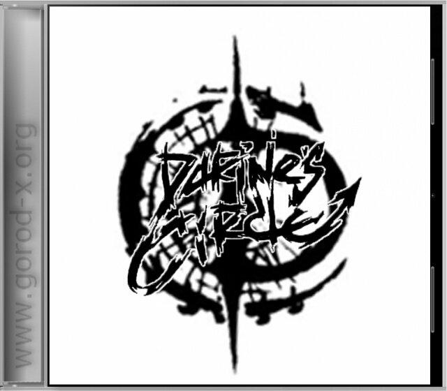 Darine's Circle – Deadline (Maxi-single).